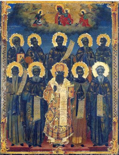 Synaxis Of All Saints Of Vatopaidi Monastery