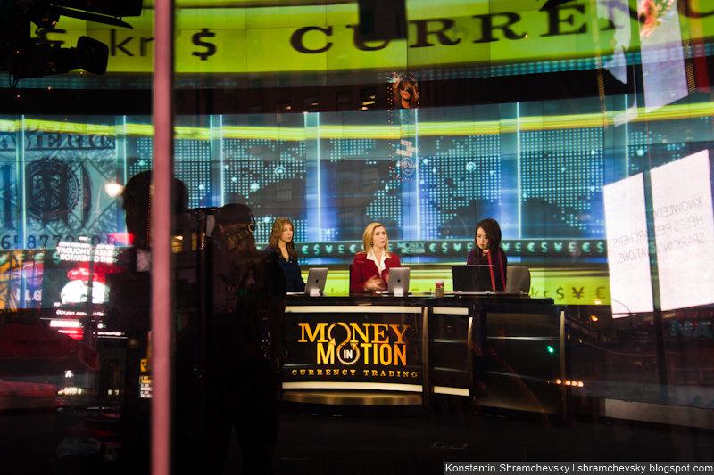 USA New York Manhattan Times Square CNBS Studio Money In Motion США Нью Йорк Манхеттен СиЭнБиСи Студия Мани ин Моушн Деньги в Движении