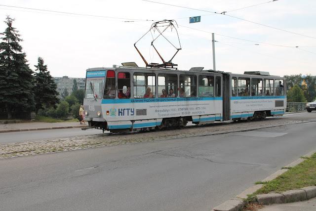 Można też wsiąść do tramwaju