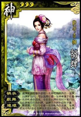 God Diao Chan 2