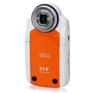 cheapest svp dm540 2 7 u2033 lcd digital mobile microscope maginifier rh punpuntanwan wordpress com