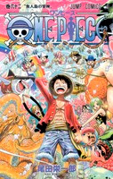 One Piece Manga Tomo 62