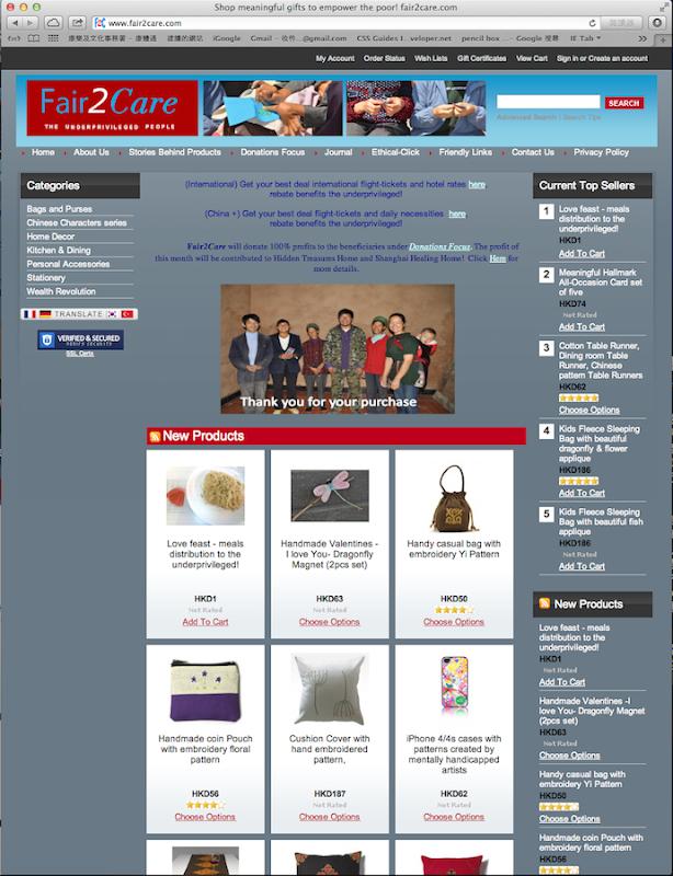 Fair2Care 網站