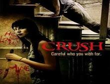فيلم Crush