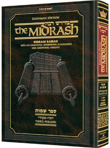 New From Artscroll Midrash Rabah Yisro Pekudei