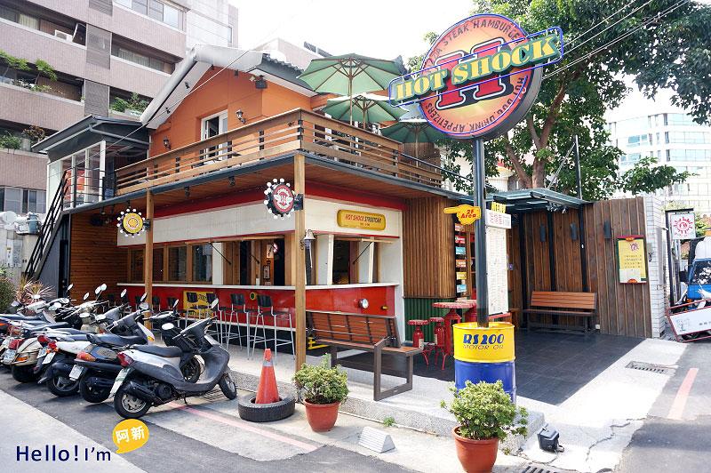 勤美誠品綠園道,美式餐廳,Hot Shock哈燒庫美式休閒餐廳-1