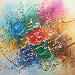 Muhammad Saleh Photo 33