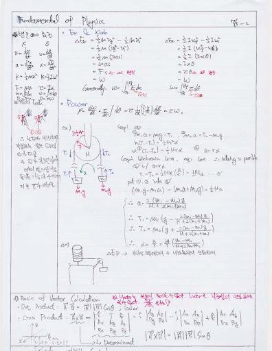 Hogeonys_Notetaking_Fundamental_of_Physics_%2525ED%25258E%252598%2525EC%25259D%2525B4%2525EC%2525A7%252580_11.jpg