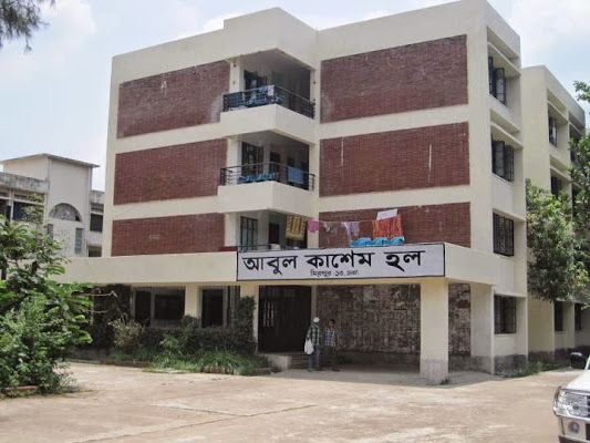 Unani and Ayurvedic Medical College & Hospital