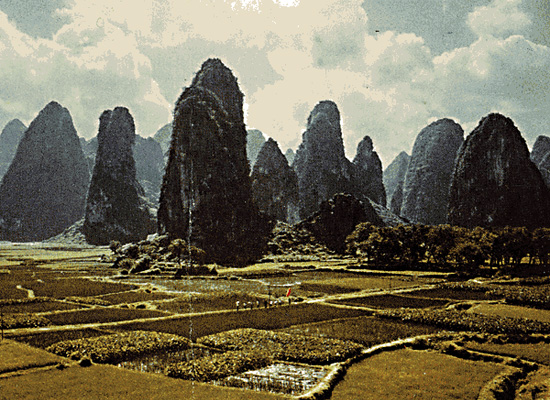 Karst Towers
