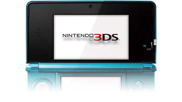 NINTENDO 3DS DEBUT IN JAPAN