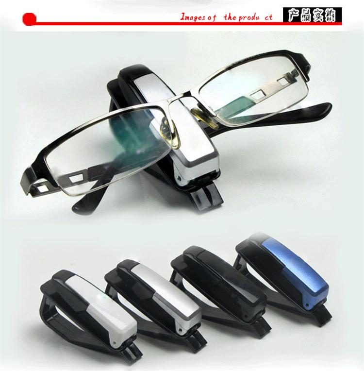 Titanium Glasses Frame Malaysia : Titanium coating car sun glasses sunglasses clip ...