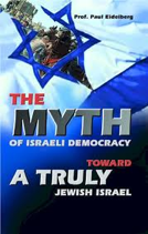 The Myth of Israeli Democracy