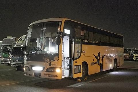 西鉄高速バス「さぬきエクスプレス福岡号」 3802 壇ノ浦PA休憩中