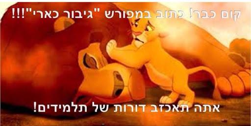Eliezer Cohen