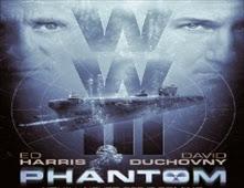 فيلم Phantom