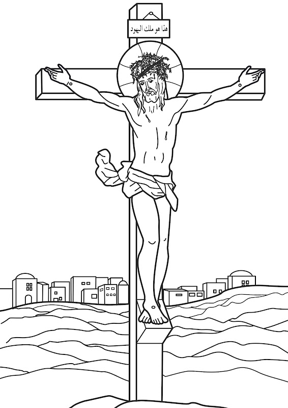 Jesus on the cross coloring pages