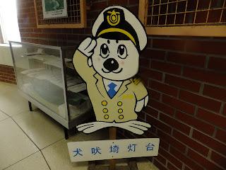 130511銚子