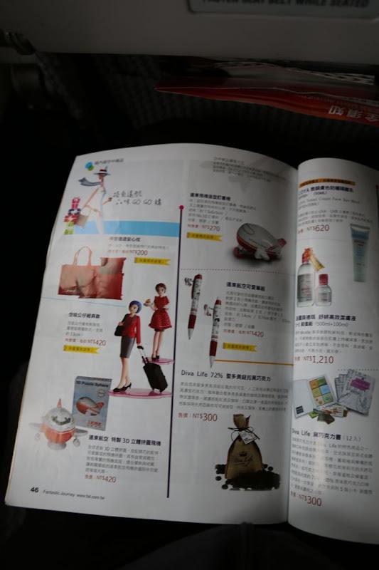 photo TSA-KNH%2520031
