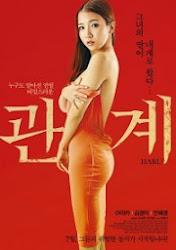 HARU Movie 2014