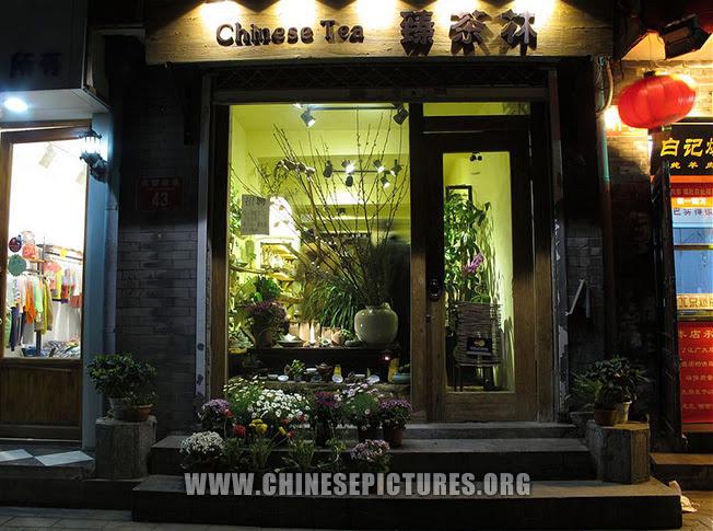 2013 Nanluoguxiang Shop Photo 2
