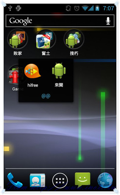android%2525204.0 13