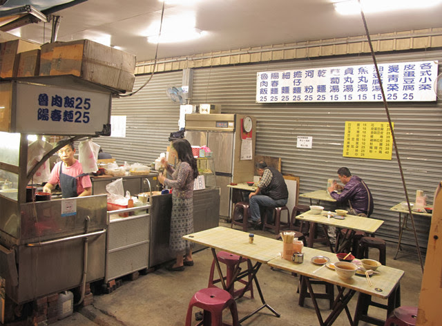 外觀-世紀小吃店