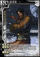 Cui Zhou Ping
