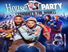 مشاهدة فيلم House Party: Tonight's the Night