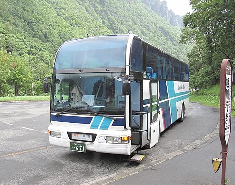 道北バス「サンライズ旭川釧路号」・671 層雲峡にて