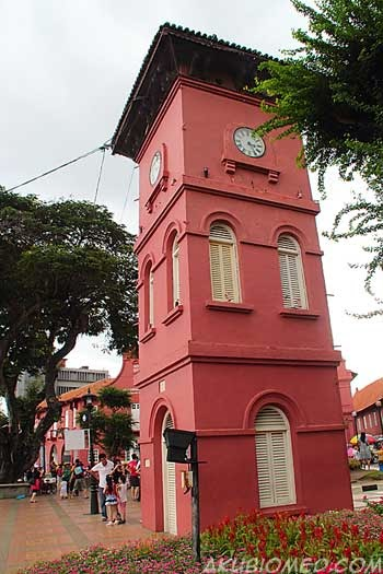 essay about interesting place in malacca