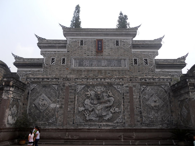 Chengdu's haunted house