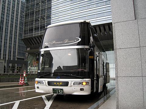 西日本JRバス「プレミアムドリーム号」・157 東京駅日本橋口到着