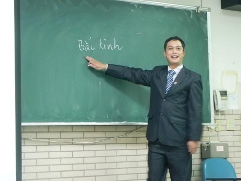 越南國家大學副教授阮文校