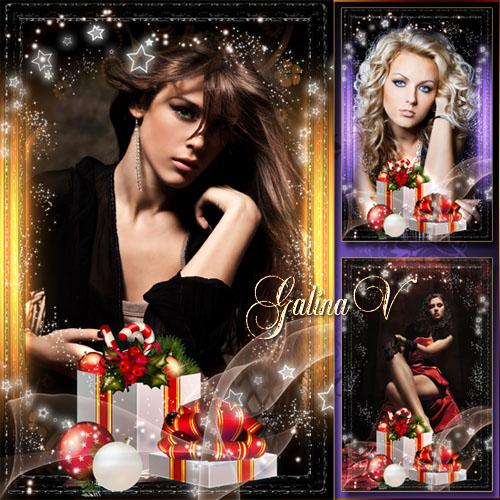 Праздничная рамка - Новогодний сюрприз для любимой