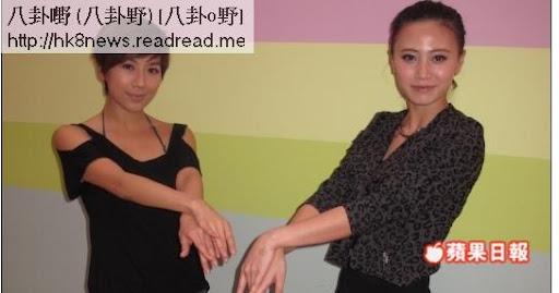黃智雯(左)在新戲入面要跳艷舞。