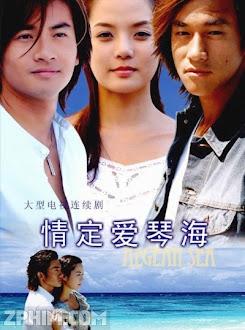 Tình Trong Biển Tình - Love of the Aegean Sea (2004) Poster