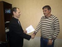 2012 - конкурс от благодарных горожан Дежурный Леонид Игоревич 3