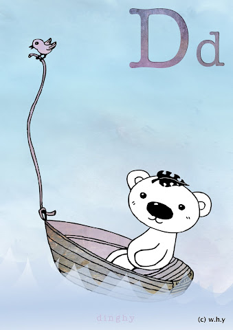 Dinghy Bear
