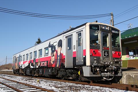 JR北海道 花咲線 ルパン三世ラッピングトレイン 茶内駅にて