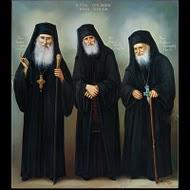 Τρεις Συγχρονοι Γεροντες