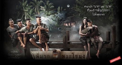 Nổi bật với áo thun khi đi xem phim NhaSinhvien.net-ao_nhom_2_Aothun.vn