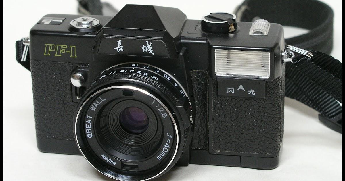 Random Camera Blog: The Great Wall PF-1 SLR