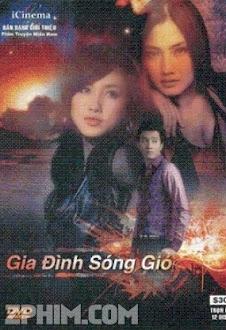 Gia Đình Sóng Gió - Trọn Bộ (2010) Poster