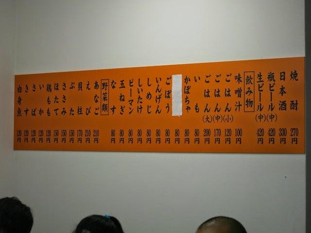 壁にはられた、天ぷら単品メニュー