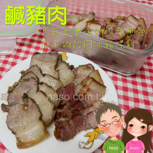Glasslock強化玻璃保鮮盒-鹹豬肉味道重有了玻璃保鮮盒,冰箱不再有味道冰箱