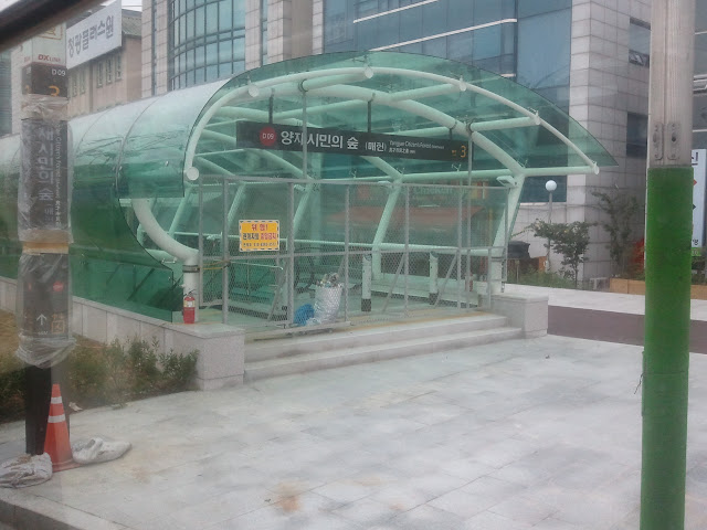 Yangjae Sin Bundang