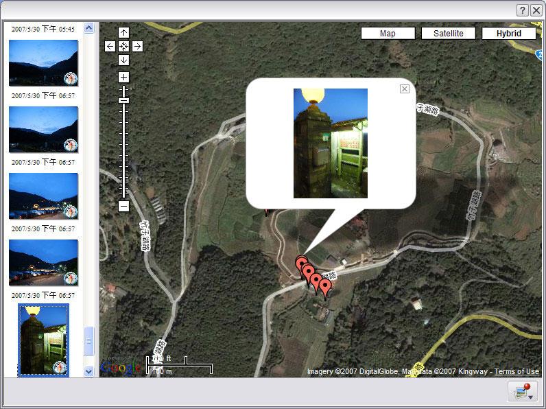 GPS-頂湖