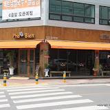 2011_05_18 PHO Vietnamese Restaurant in New City