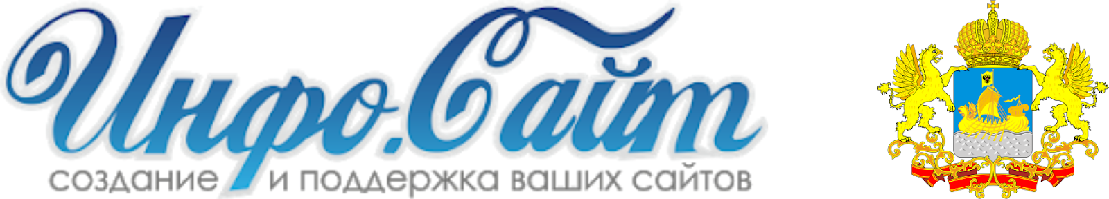 Костромская область 🌍 Новости : Информационный агрегатор Инфо-Сайт